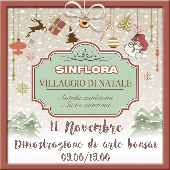 NATALE2017 BLOG e NEWSLETTER evento 2